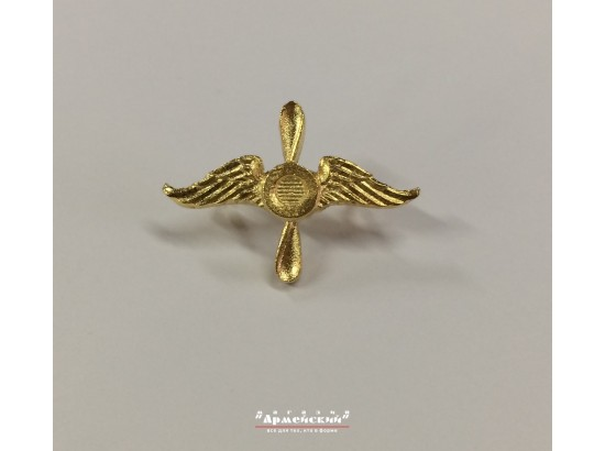Емблема Авіації / Металеві