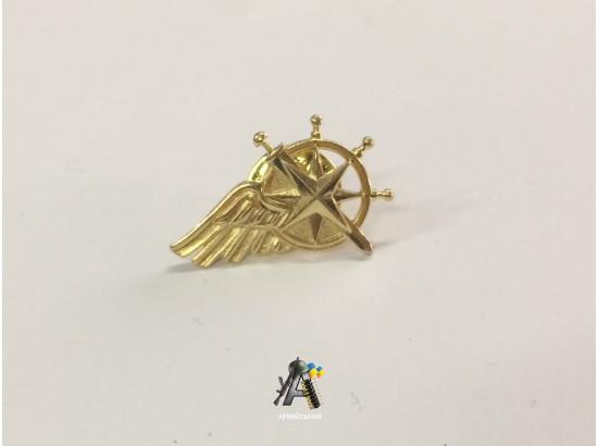 Эмблема Служба Военного сообщения / Металлическая