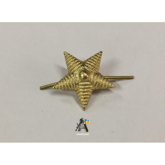 Звезда большая Украинская / Золотая / Металлическая