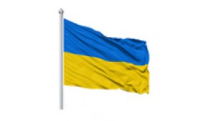 Флаги, флажки и наконечники