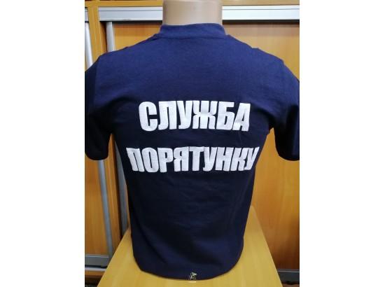 Футболка Служба Порятунку (Рятувальник)