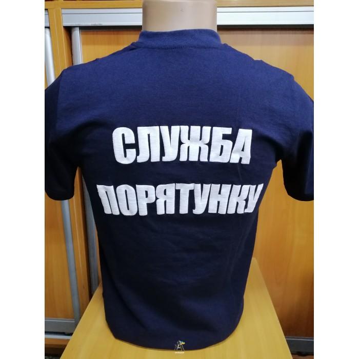 """Футболка """"Служба Порятунку """" темно-синяя"""