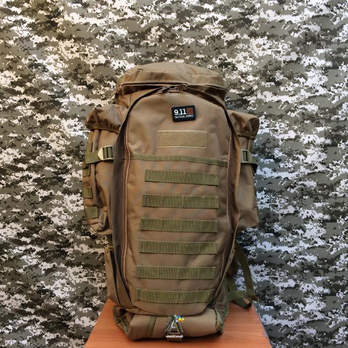 Тактичний рюкзак. 60 л / Відділення для зброї / COYOTE