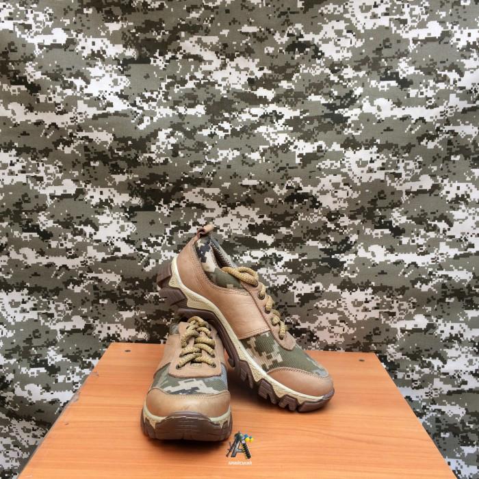Тактичні кросівки Extreme / Беж / Піксель
