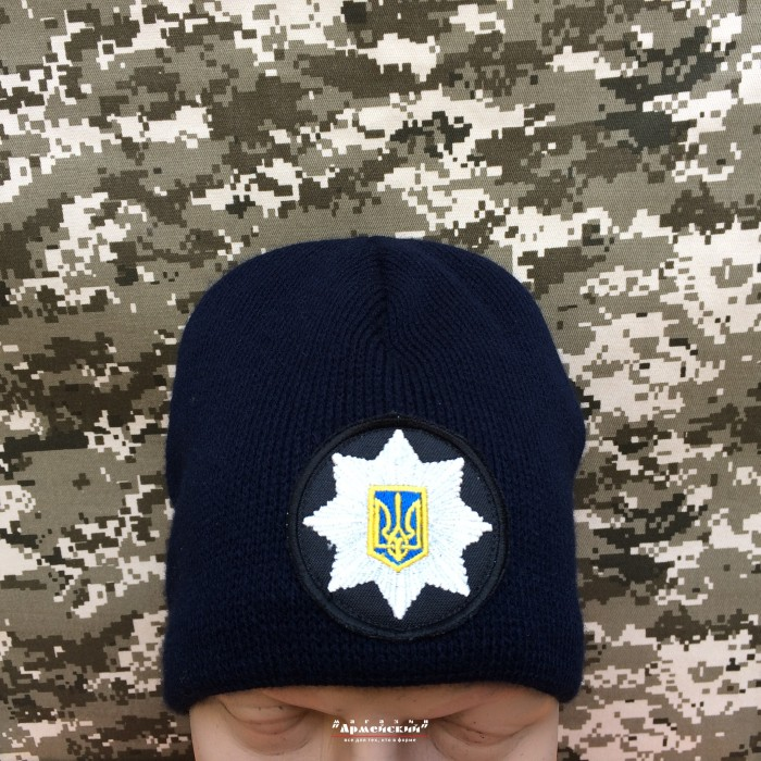 Шапка полиции вязаная, темно-синяя