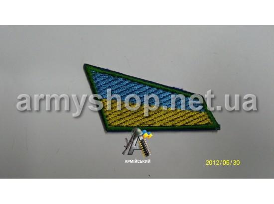 Флажок Украины маленький, зеленый кант