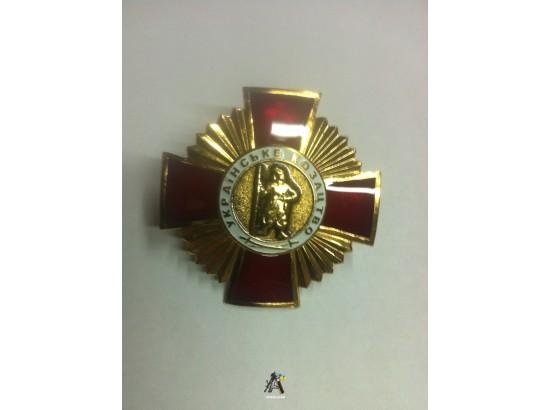 Орден Украинское Казачество 1-й степени красный