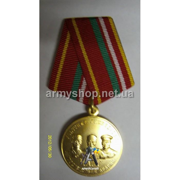Медаль Учасник ліквмдаціі аварії на ЧАЕС