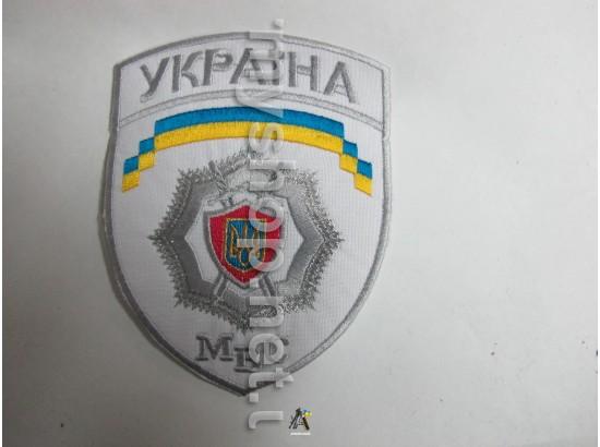 Шеврон МВД белый