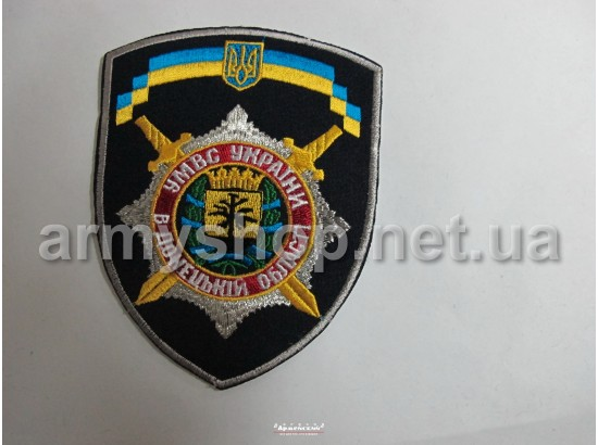 Шеврон УМВД Донецкая область, темно-синий