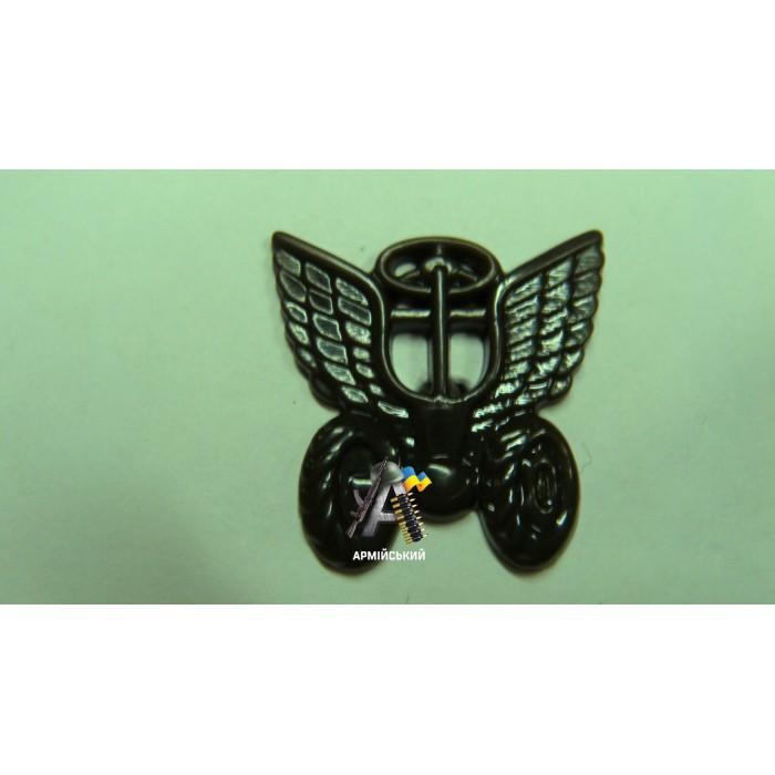 Емблема автомобільних військ польова, нового зразка