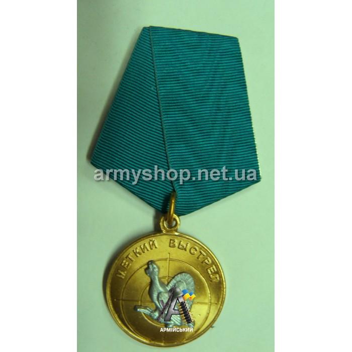 Медаль Влучний постріл Глухар