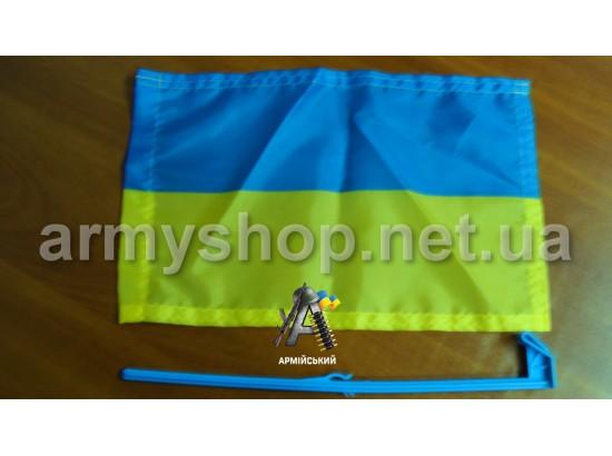 Прапорець Україна, шовк 27Х43 з тримачем для авто