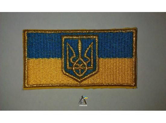 Флажок Украина с трезубом 8х4