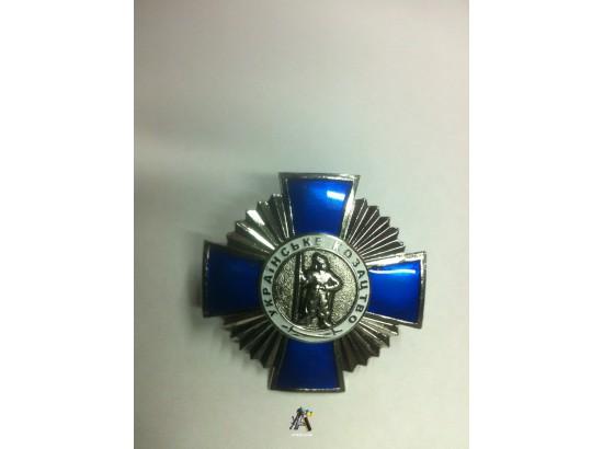 Орден Украинское Казачество 2-й степени, синяя
