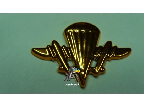 Эмблема аэромобильных войск, золотая, нового образца