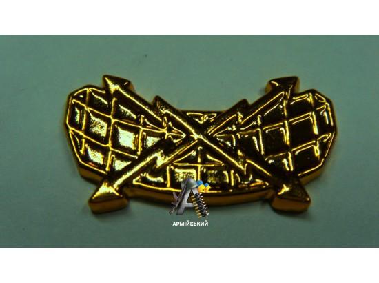 Эмблема радиотехнических войск золотая, нового образца