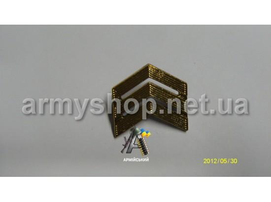 Лычка сержант золотая