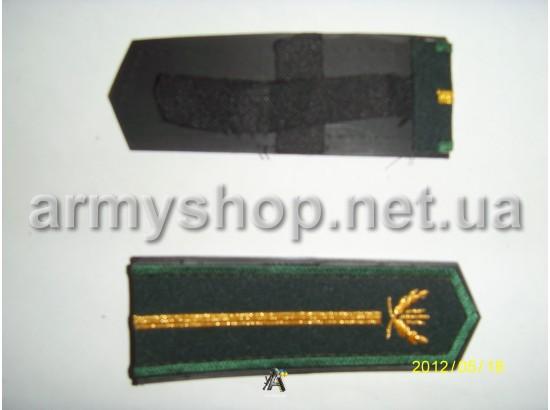 Погоны лесников младший офицерский состав