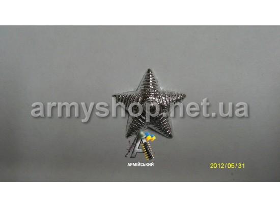 Звезда большая, серебряная, Украинская