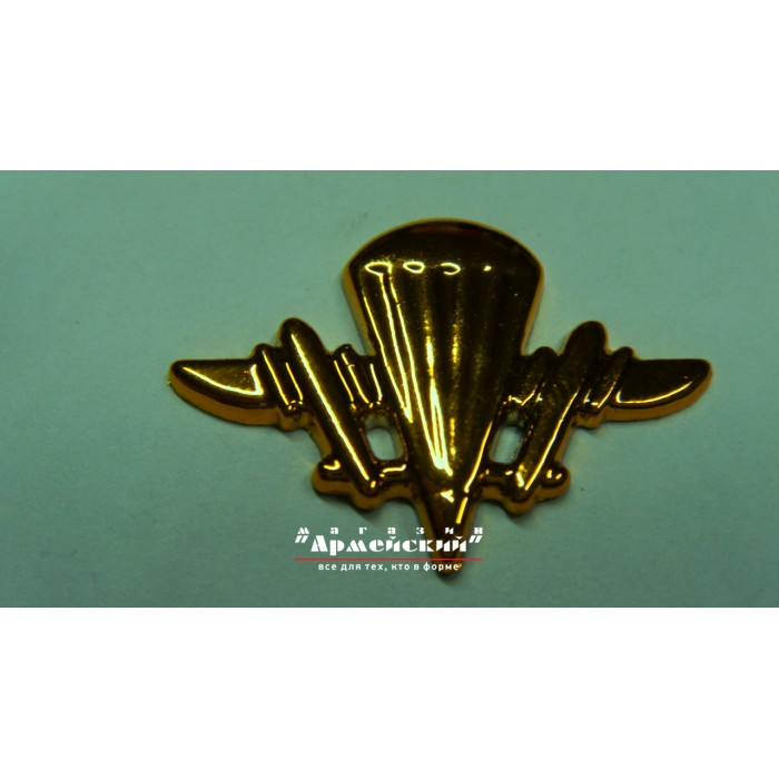 Емблема аеромобільних військ, золота, нового зразка