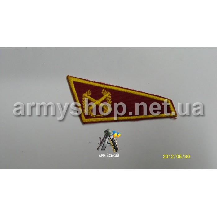 Флажок Артилерии