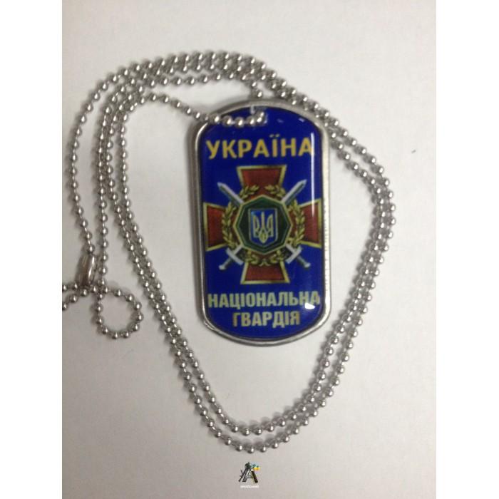 Жетон + ланцюжок Національна гвардія з мечямі