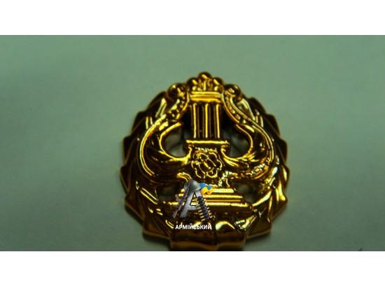 Эмблема музыкантов золотая