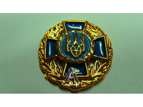 Эмблема СБУ золотая