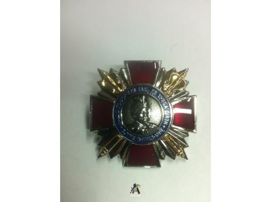 Орден Украинское Казачество Б.Хмельницкий