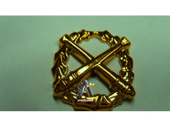 Эмблема артилерии, золотая