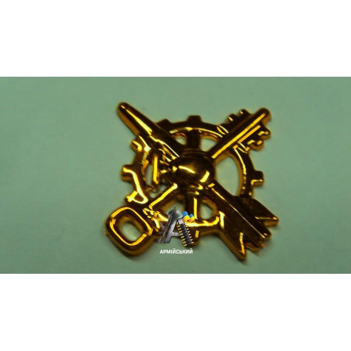 Емблема логістики золота, нового зразка