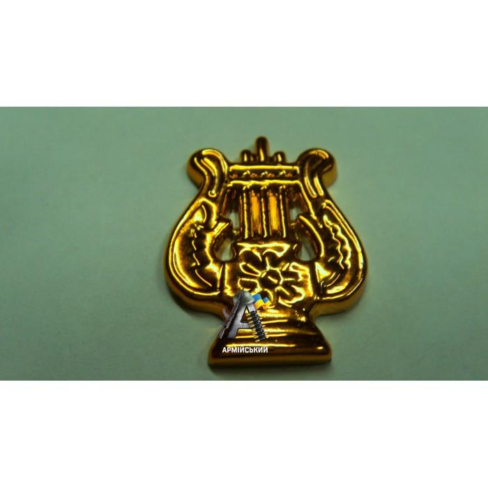 Емблема музикантів золота, нового зразка