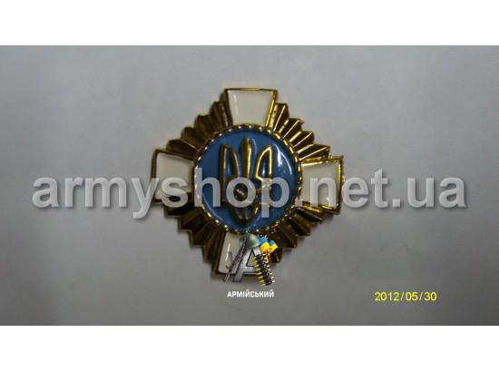 Кокарда казачья белый крест, голубой фон