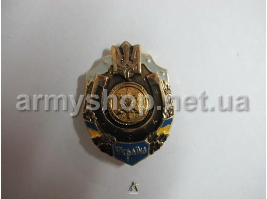 Значок підкова, РЕБ Україна
