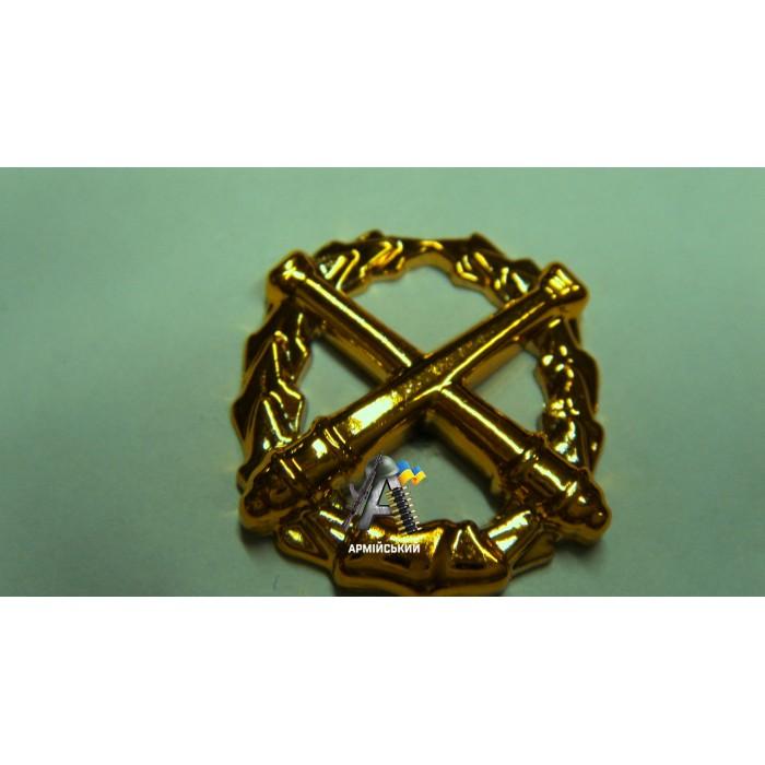 Емблема артилерії, золота