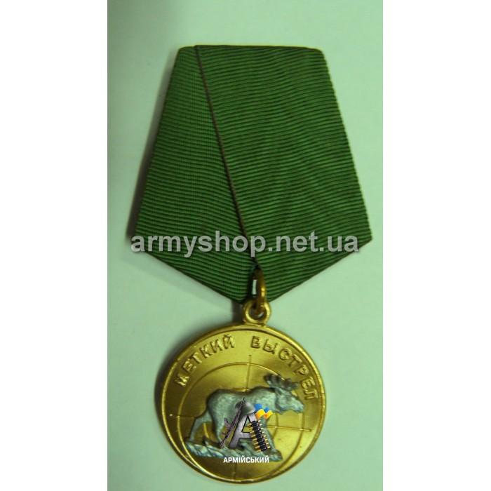 Медаль Влучний постріл Лось