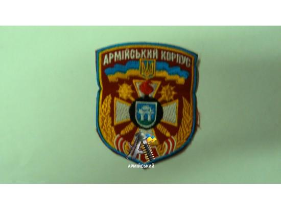 Шеврон 13 армейский корпус