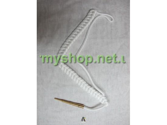 Аксельбант рядовой белый