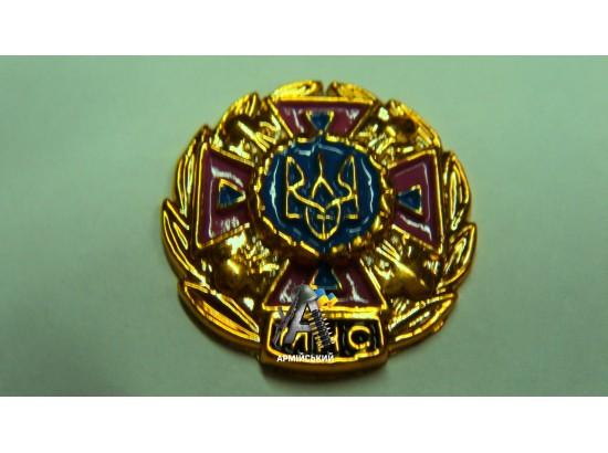 Эмблема МЧС золотая, малиновый крест