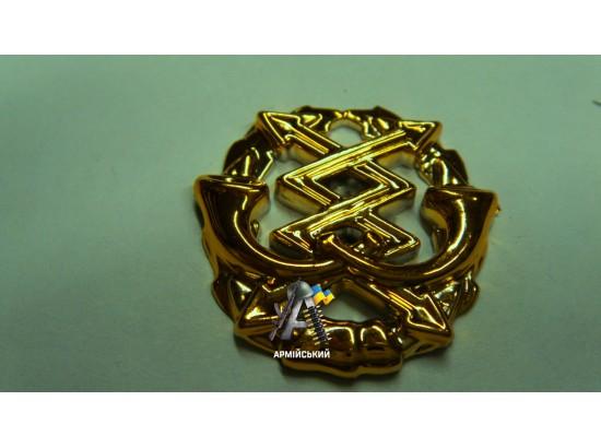 Эмблема войск связи золотая