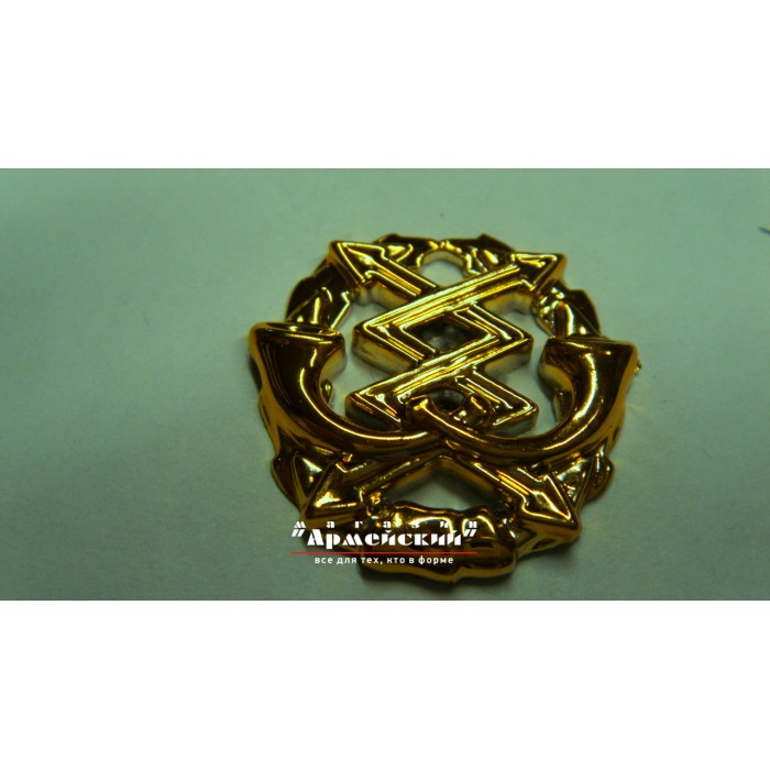 Емблема військ зв'язку золота