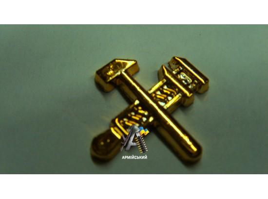 Эмблема железнодорожная золотая