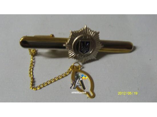 Затиск для краватки МВС метал з ланцюжком