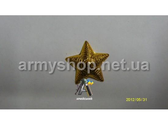 Звезда большая, золотая, Украинская