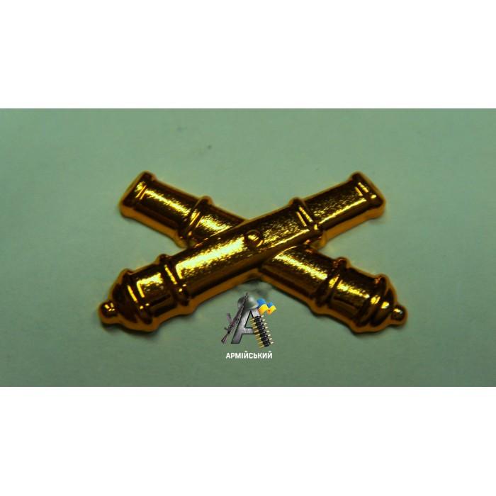 Емблема артилерії, золота, нового зразка