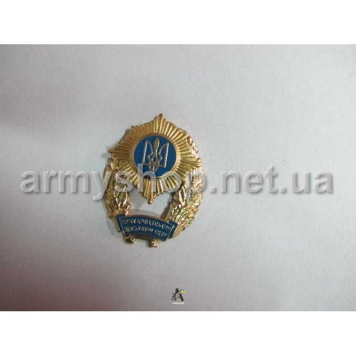 Значок Прикарпатский военный лицей
