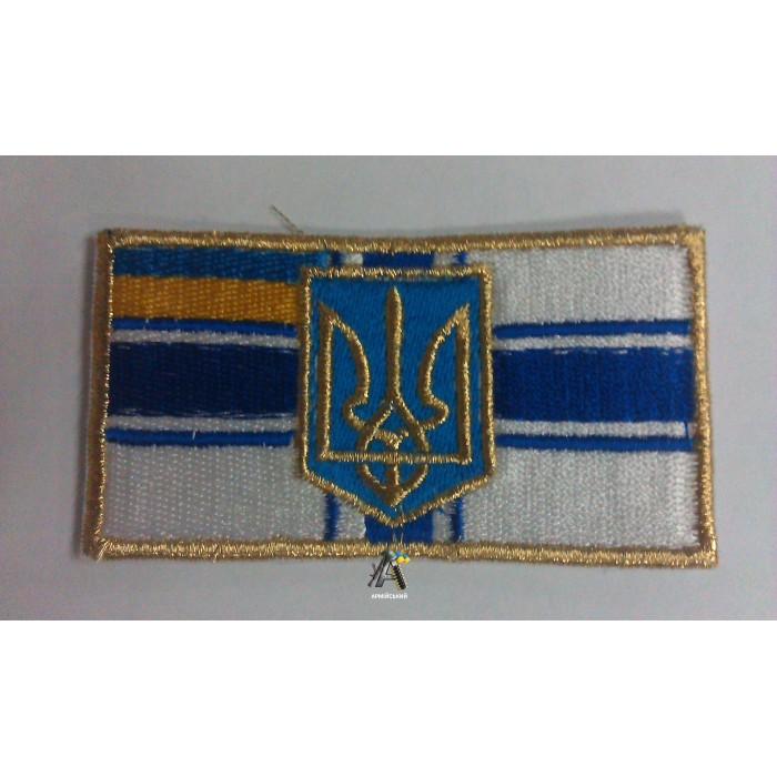 Флаг ВМС 8,5х4,5 см
