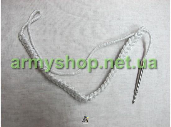 Аксельбант рядовой белый с серебром