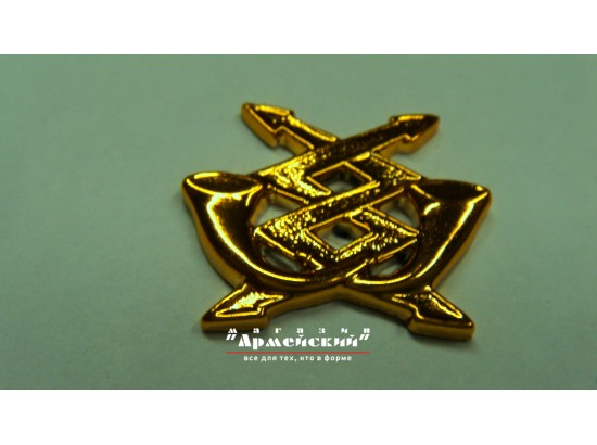 Эмблема войск связи золотая, нового образца